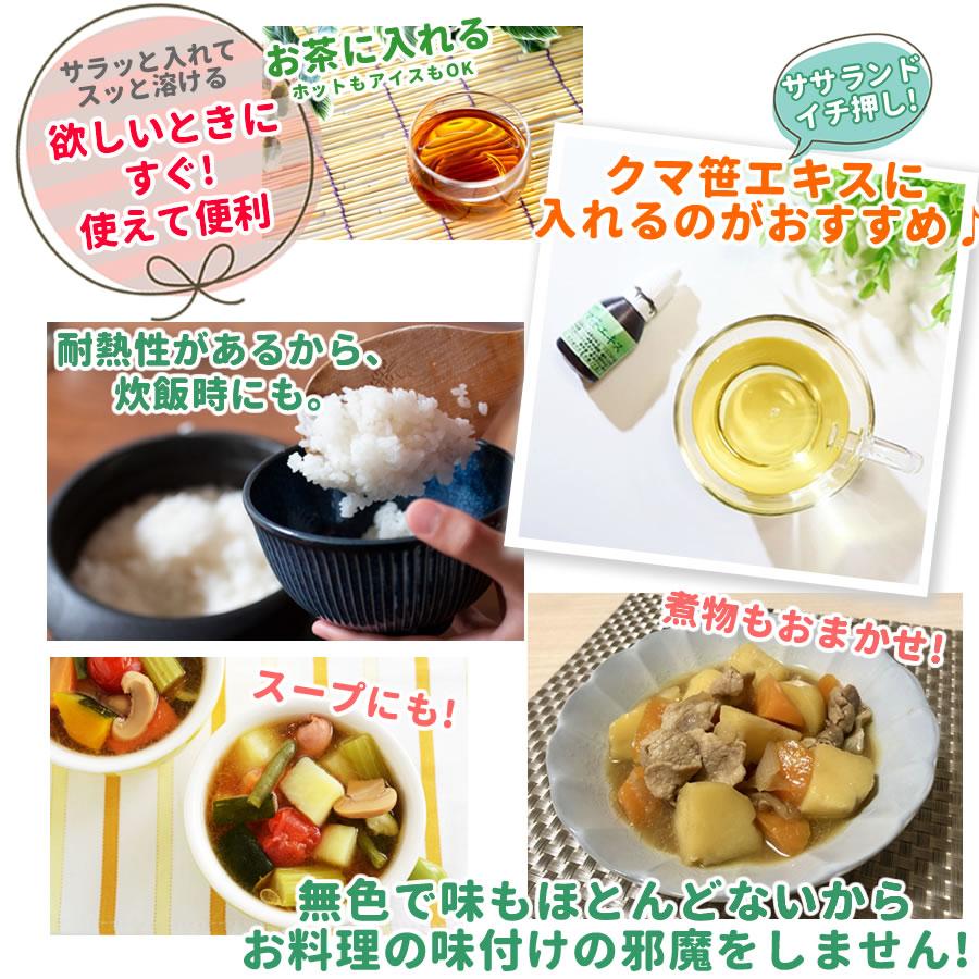 食物繊維 サプリメント 難消化性デキストリン